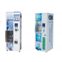 China RO-300B Serial RO Drink Vending Machine Single Filling Zone Availble on sale