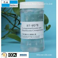 Buy cheap TDS / SGS / MSDS Certification Silicone Elastomer Blend Applied in Essence from wholesalers