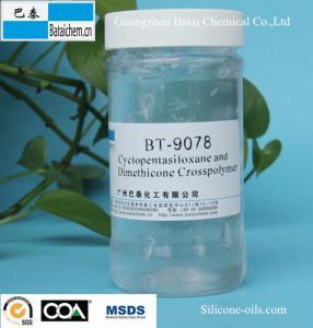 Best TDS SGS MSDS High Transparent Oil-Dispersed Silicone Elastomer Gel Applied in Essence wholesale