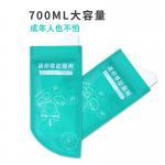 Best Urinal Pot Unisex Car Toilet Emergency Pee Bag Disposable Portable Style wholesale