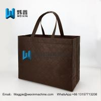 Buy cheap Cheap embossed non woven shopping bags / tote bags from wholesalers