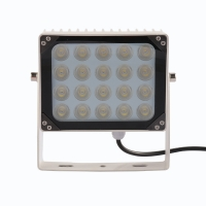 Buy cheap IP66 Night Vision CCTV IP Camera IR Illuminator Light 20W from wholesalers