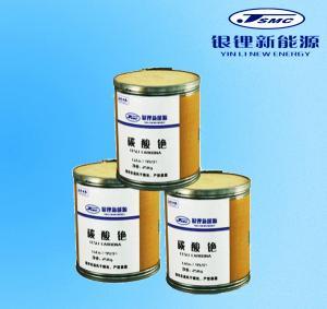 Best China High Purity Cesium Salt CAS NO.:534-17-8 wholesale