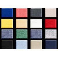 Buy cheap Wall Decoration Sound Dampening Panels 10mm for Underlay Felt product