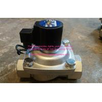 China SS304 IP68 Two Ways Solenoid Valve Water Fountain Equipment DC24V Underwater Type on sale