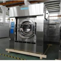 Best Fully Automatic Laundry Equipment Commercial Washing Machine wholesale