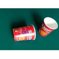 Buy cheap 330ml Disposable Paper Cup , Custom12OZ/14OZ/16 OZ Eco Friendly Coffee Cups from wholesalers