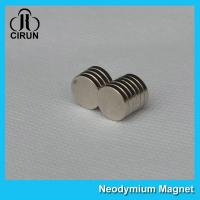 Best N35 Super Thin D8*1 mm Small Disc Neodymium Magnet for Packing Box wholesale