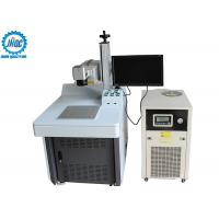 Best Multifunction UV Laser Marking Machine For Non - Metals And Metals Marking Engraving wholesale