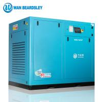 Best 22KW 3.8CBM/min Integrated oil cooling motor Permanent Magnetic screw air compressor for sale wholesale