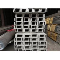 Buy cheap Hot Rolled Stainless Steel U Profile / Grade 316 Stainless Steel Channel from wholesalers
