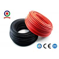 Best TUV 2pfg1169 Approved DC PV Solar Electric Power Cable 16mm2 Double Insulated wholesale