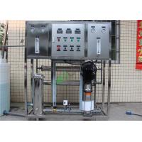 Best 0.5TPH CE Passed RO Water Treatment Plant For Chemical Processing wholesale