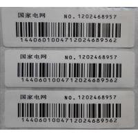 Ammeter management RFID tags/ Electricity meter management RFID tag/ Meter management tag