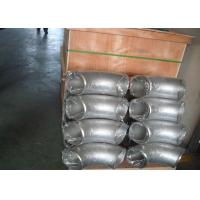 China Monel K500 Stainless Steel Seamless Pipe 3 Elbow 90LR Heavy Machining OEM on sale