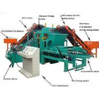 Best Automatic Fly Ash Block Machine (QT4-15B) wholesale