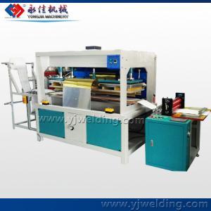 Best Soundproof /Sound insulation cotton making machine wholesale