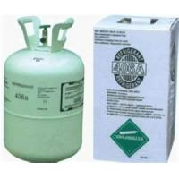 China Wholesale product Car Air conditioner mixed refrigerant r406a gas on sale