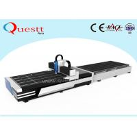 Best 1KW To 6KW Power Fiber Laser Cutting Machine 6 Meter Length With Exchange Table wholesale