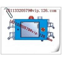 Best High Quality Multi-Molding machine central control station Seller wholesale