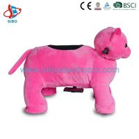 Best Animal Ride Animal Ride Coin Operated Kiddie Rides Metered Plush Electrical Animal Toys wholesale