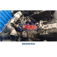 Best Solid Material Japanese Spare Parts Anti Corresion For NISSAN RG8 Engine Assy wholesale