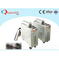 Best 100W Laser Cleaning Equipment For Metal , Laser Surface Cleaning Machine wholesale