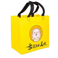 China Colored Non Woven Shopping Tote Bags 100% Virgin PP Material Soft Loop Handle on sale