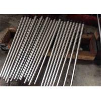 Best Seamless Tube Rolling Mill Parts , Stainless Steel Pipe Appliance Spares wholesale