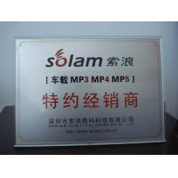 Buy cheap Acrylic/perspex distribution card from wholesalers