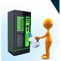 Best Commercial Purified Water Vending Machines / Dispenser Machines CE ROHS Approval wholesale