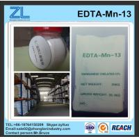 China manganese disodium edta trihydrate CAS:15375-84-5 on sale