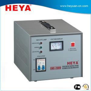 China 220V analong display servo motor ac generator avr automatic voltage stabilizer 2kva on sale