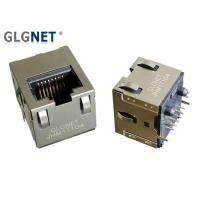 Buy cheap IP Cameras NIC RJ45 Power Over Ethernet Connector 180° Angle 5G Integrated from wholesalers