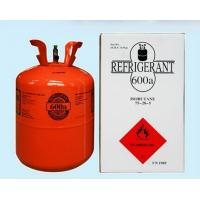 Cheap R600 Refrigerant Gas for sale