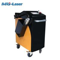 Best New 150W Fiber Laser Cleaning Machine For Container / Bottle Cleaning wholesale