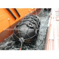 Passed ISO Marine Barge Pneumatic Rubber Fender Offshore Chain Tyre Type