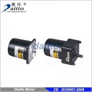 Best Induction Motor 10-20W wholesale