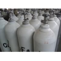Best Trifluoromethane gas/R23 gas/semiconductor gas/Refrigerant gas/H23 gas wholesale
