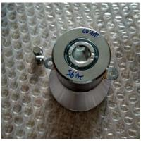 Buy cheap Multi Frequency Ultrasonic Piezo Transducer For Laboratory Equipment Washing from wholesalers