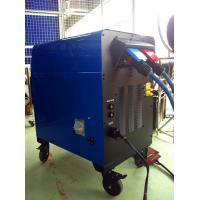 Buy cheap Digital Control Heat Treatment Machine 80KW For Shrink Fit product