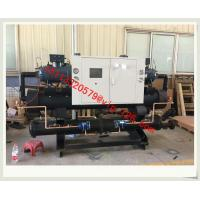 Best Separate Cooled Chillers/Open Type Chiller/Central Water Chiller/Screw Chiller For India wholesale