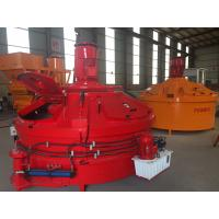 China 1500 Liter Planetary Concrete Mixer For Concrete Aggregate Mortar Mixing Batch on sale