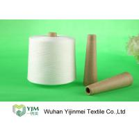 Buy cheap High Tenacity Raw White / 100% Ring Spun Polyester Yarn For Making Thread from wholesalers