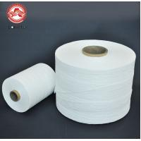 Buy cheap 100% Virgin PP Fibrillated Cable Filler Yarn Twisted 2.5g / D Low Smoke Zero from wholesalers