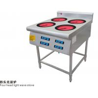 China Four Head Light Wave Stove Burner Chinese Cooking Stove Electric Furnace Series on sale