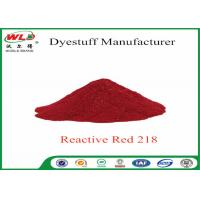 Best Non Toxic Fabric Dye Fiber Reactive Dye C.I. reactive red 218 Powder / Granular wholesale