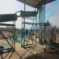 China JNC-1 Mixed waste oil recycling to diesel oil machine on sale