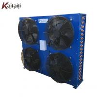 Cheap Kailaili Brand Fin type air cooled condenser/Fin tube condenser for cold room use for sale