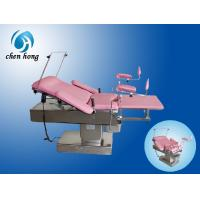 Electric obstetric table gynecology operating table